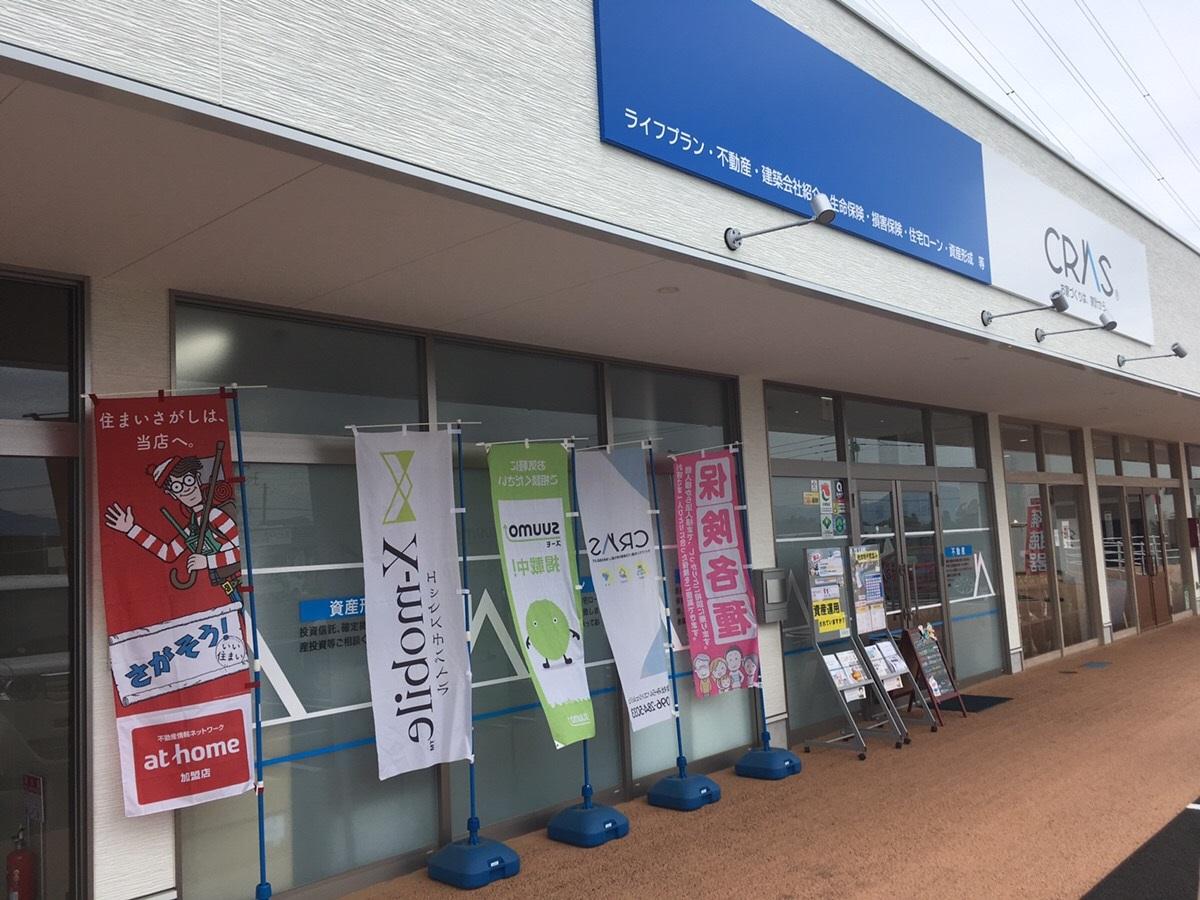 ほっ!と保険 熊本北店