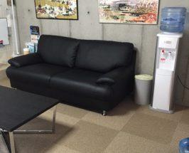 ほっ!と保険 名古屋駅前営業所
