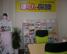 ほっ!と保険 柏店(旧:松戸店)
