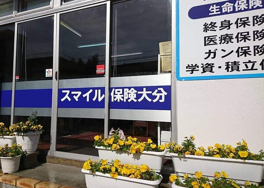 大分店(6月3日オープン予定)