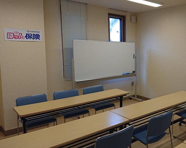 ほっ!と保険 神奈川県央営業所