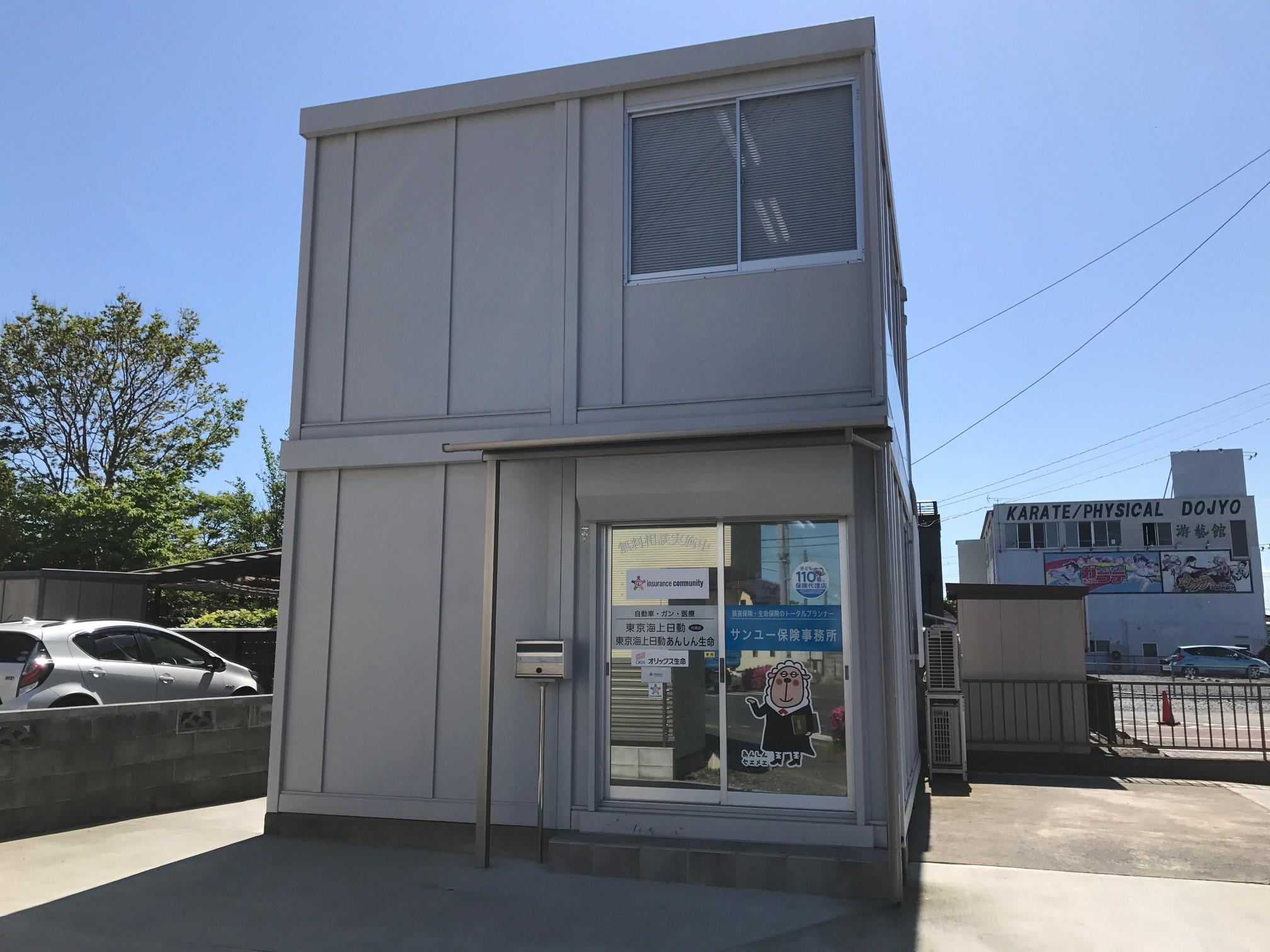 ほっ!と保険 水戸店(4月1日オープン)